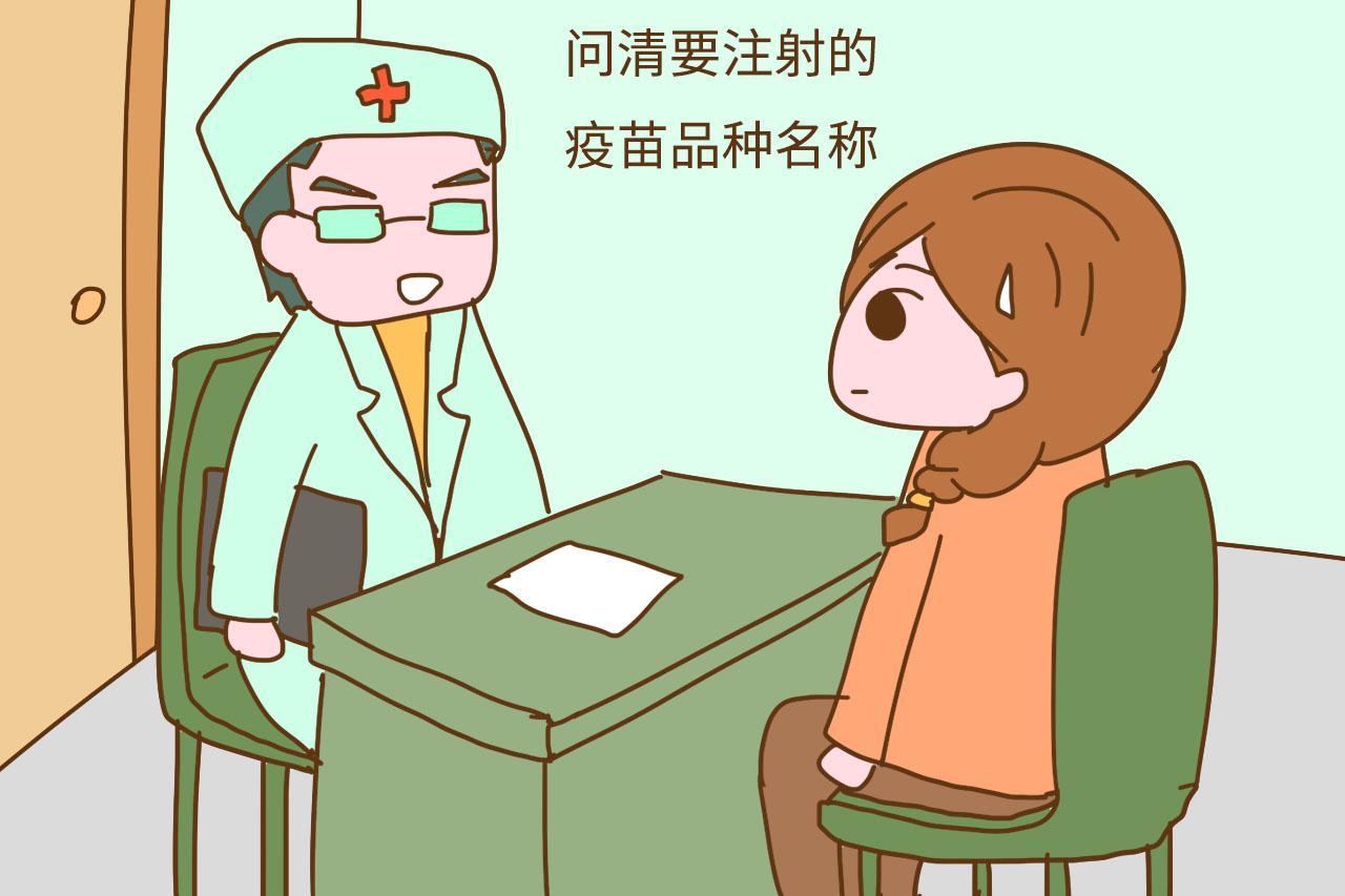 给孩子打疫苗前, 妈妈们先问医生3个问题, 给孩子健康加把锁