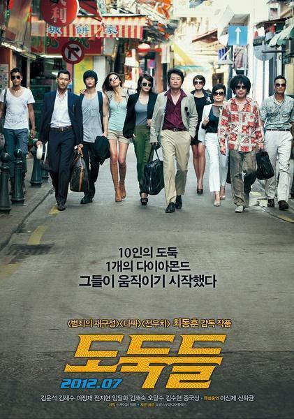 韩国值得一看的10部温情电影
