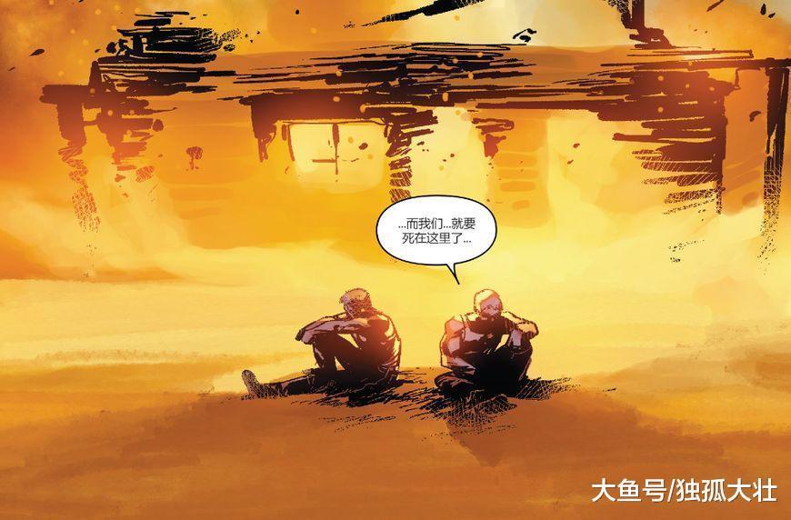 神奇四侠变成神奇二傻, 兄弟二人被困在平行宇宙, 太悲剧了!