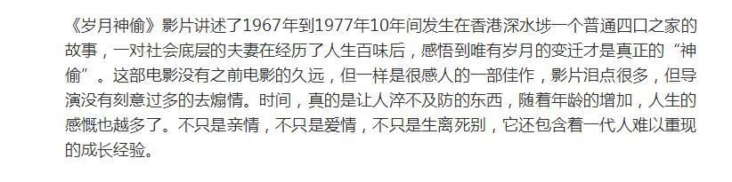 全球十大感人电影催人泪下, 中国只有两部登榜
