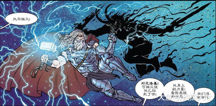 雷神托尔最大的敌人就是老年洛基, 他是坑哥哥的幕后黑手!