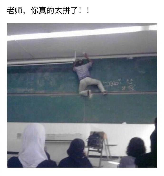 那些年冒死偷拍老师的照片, 毕业了才敢发出来哈