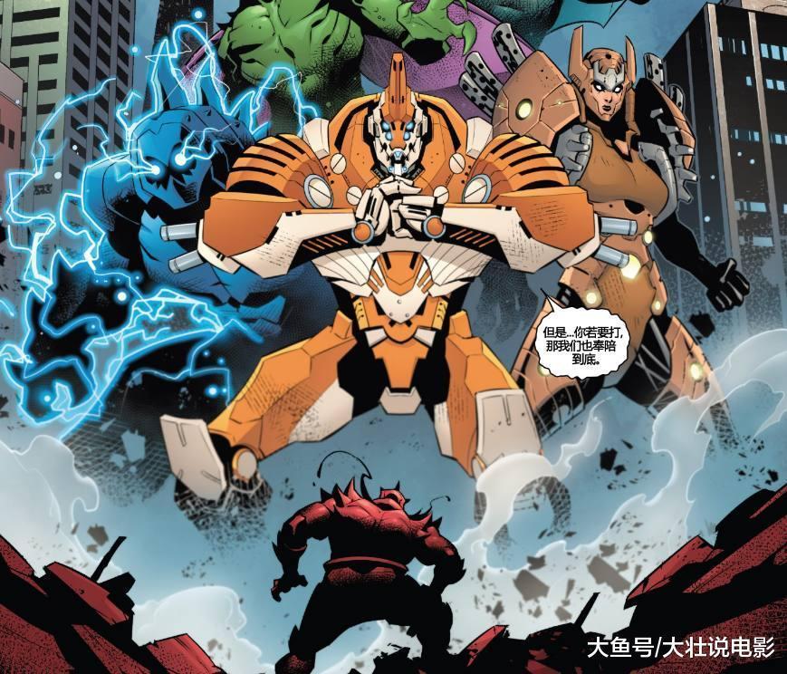 钢铁侠为何没有反灭霸装甲? 灭霸真的没有弱点吗?