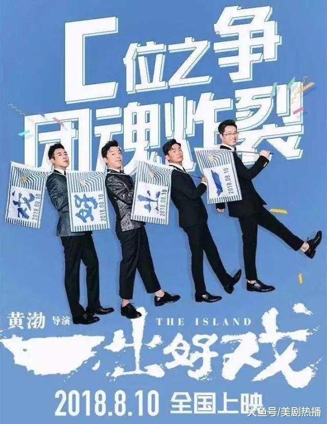 王宝强未参演《我不是药神》, 徐峥: 票房50亿都不会请他! 原因在此!