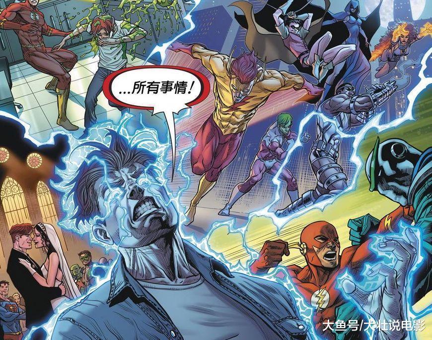 《闪电侠》闪电家族内战, 沃利大战巴里, 谁才是世界上最快的人?