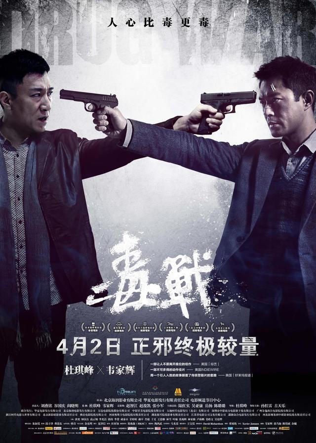 黑帮教父杜琪峰十大经典电影, 黑色、暴力、动静、宿命