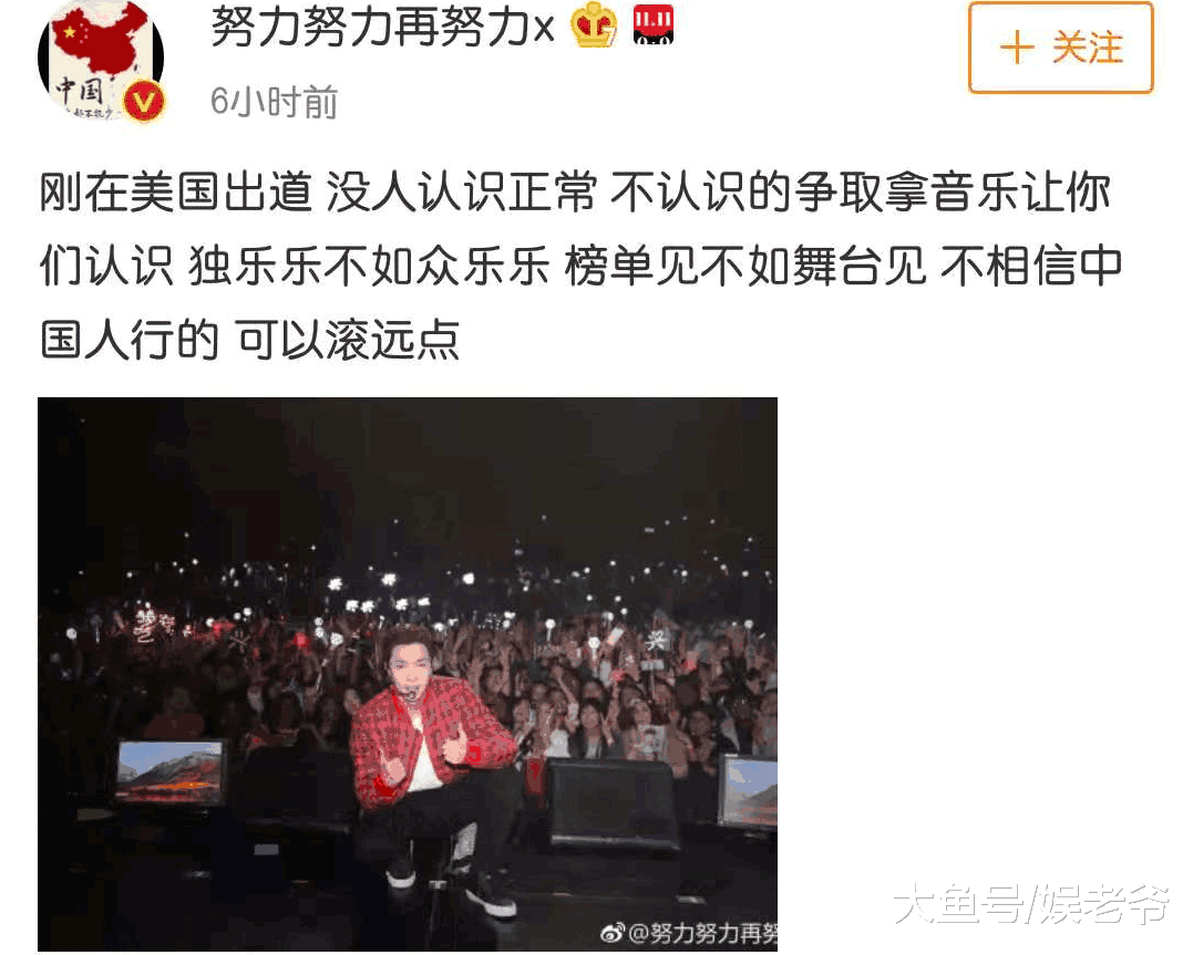张艺兴蔡徐坤蹭吴亦凡热度? 网友: 都是靠粉丝刷榜的人, 何必呢?