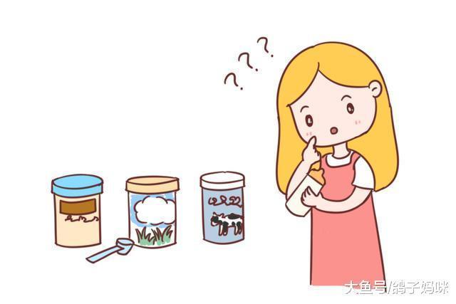 0-1岁新生儿奶粉怎挑选? 不是价格越贵越好!