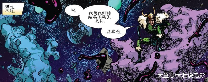 行星吞噬者得到无敌神器, 结果被人一招秒杀! 太丢人了!
