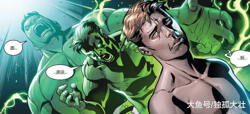 班纳博士的一生成为了悲剧, 都是钢铁侠犯下的过错?