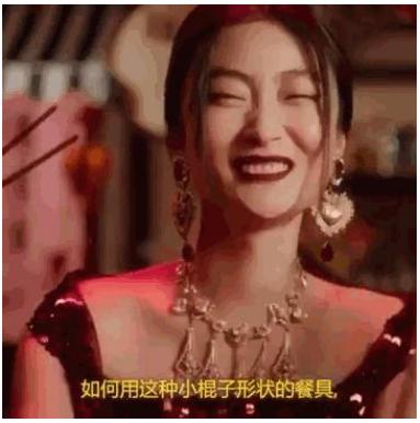 DG辱华过去一周: 专卖店中国顾客很多, 热巴王俊凯仍是代言人