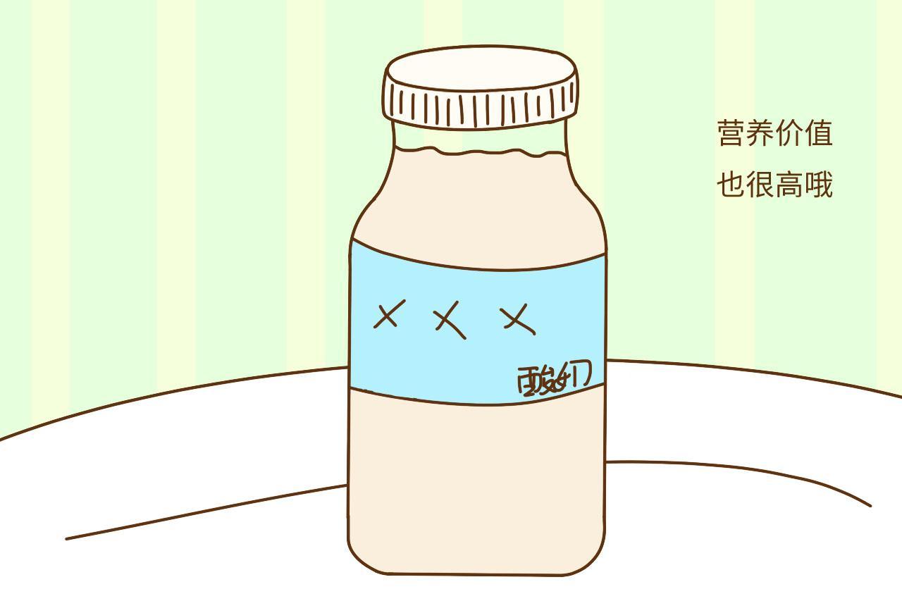备孕除了补充各种营养元素, 还有一种常见饮品别忘了