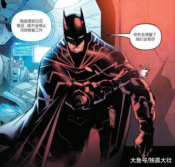 正义联盟修建全新正义大厅, 超人修复月球, 蝙蝠侠还在养伤!