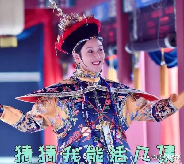 《如懿传》下线最快的妃子, 身材不输柳岩, 董璇戚薇还给她做过配