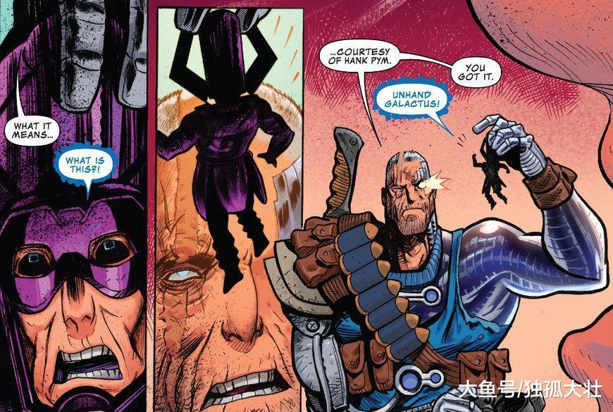 凤凰女一招秒杀四个吞星使者, 无敌的行星吞噬者又要被暴打了!