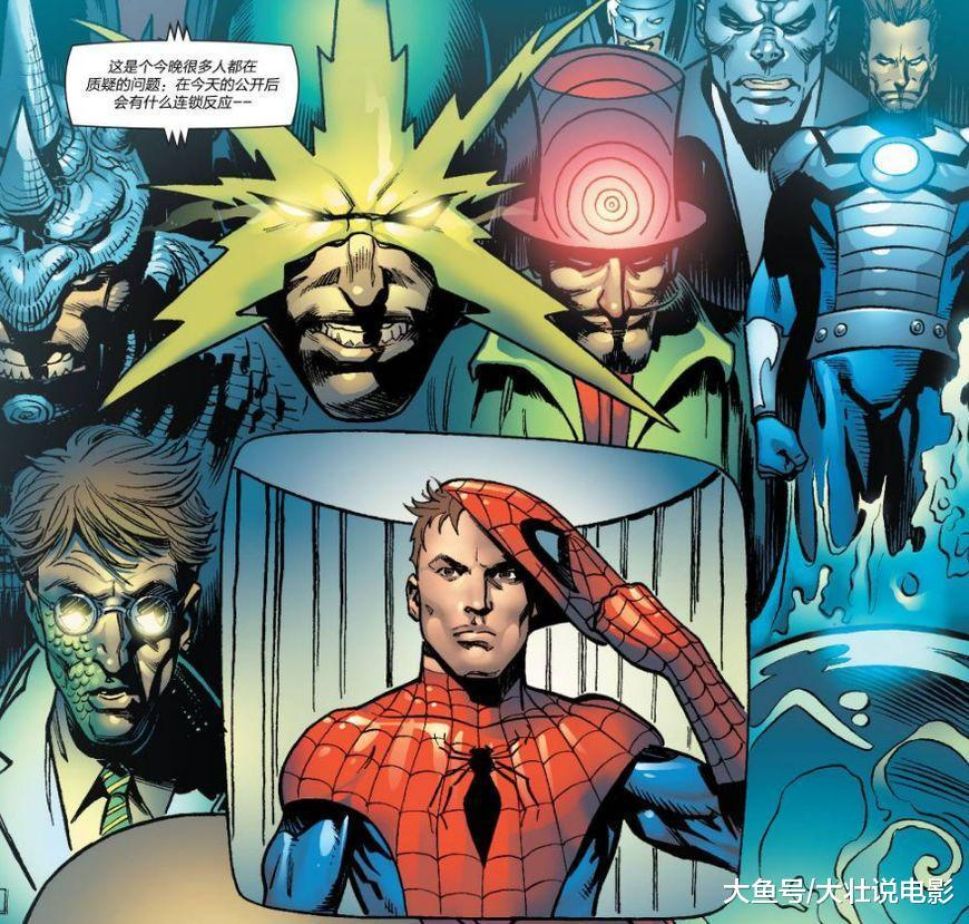 蜘蛛侠公开自己的身份, 没想到和钢铁侠反目成仇!