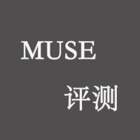 Muse手机评测