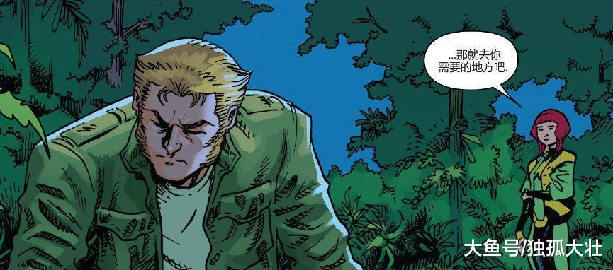 《身化毒液》金刚狼之子成为最后幸存的毒药, X战警决定帮助他!