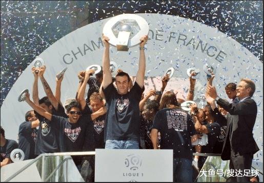睹证年夜巴黎王朝的您, 能否还记得法甲6年6队夺冠的猖狂?