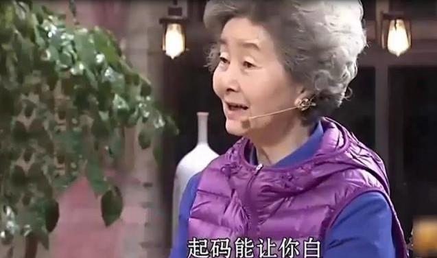 婆婆教我当归煮水擦脸,一周俩次,7天脸蛋水水嫩嫩,美白如雪