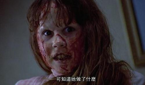 十大恐怖电影终极篇! 部部让你无法入睡! 胆子小的慎点!