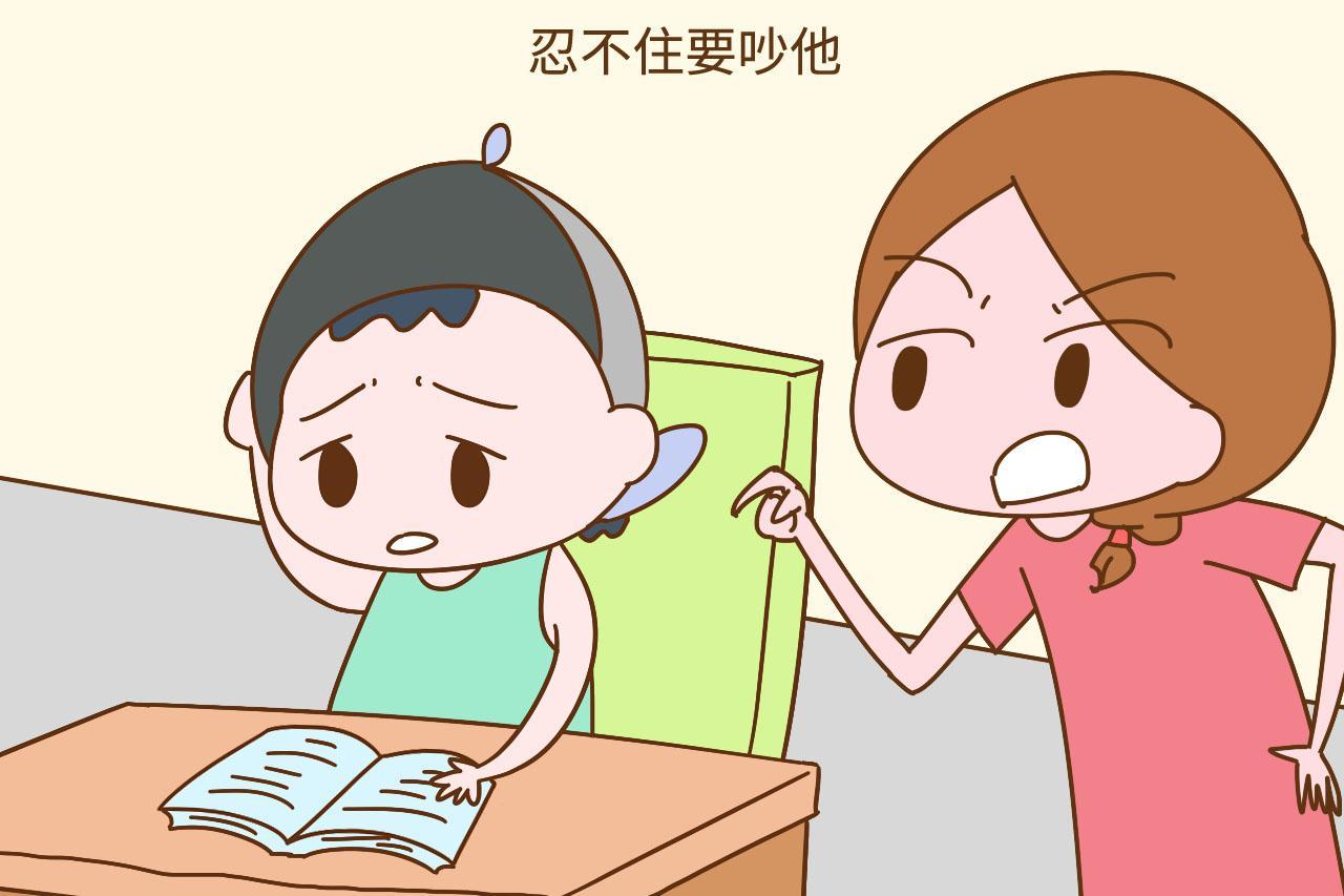 """来自家长群的征婚: """"我女儿品貌双全, 能辅导作业的领走"""""""