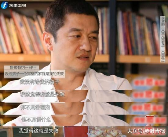 """李亚鹏为何会首谈和王菲离婚原因时自认""""失败""""?"""