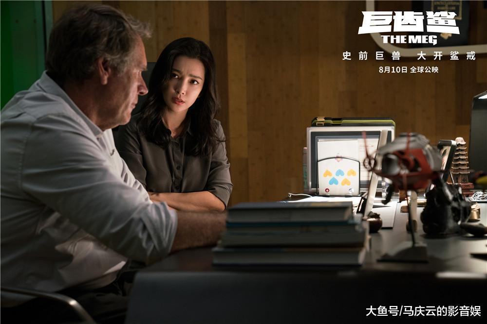 斥资1.5亿美金, 李冰冰这部限制级《巨齿鲨》真的是美国电影吗