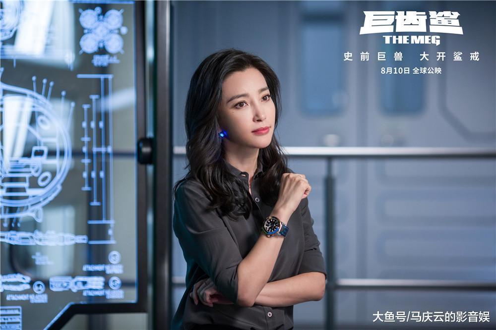 《爱情公寓》1.7亿开创暑期档预售纪录, 黄渤李冰冰新片或恐逆袭