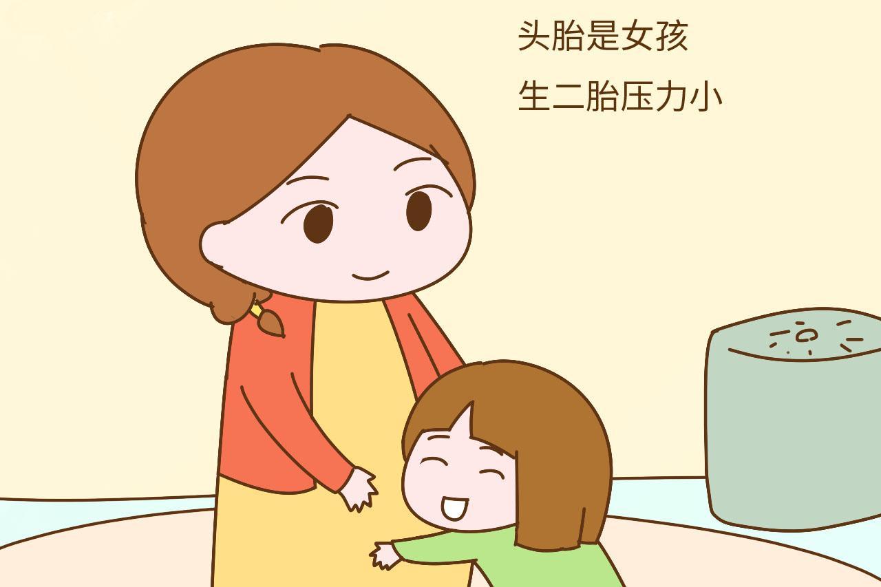 头胎是男孩还是女孩对夫妻有什么影响? 这2个影响很现实