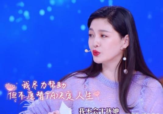大S不允许女儿做艺人, 李湘表示不理解, 可听到理由后李湘沉默了