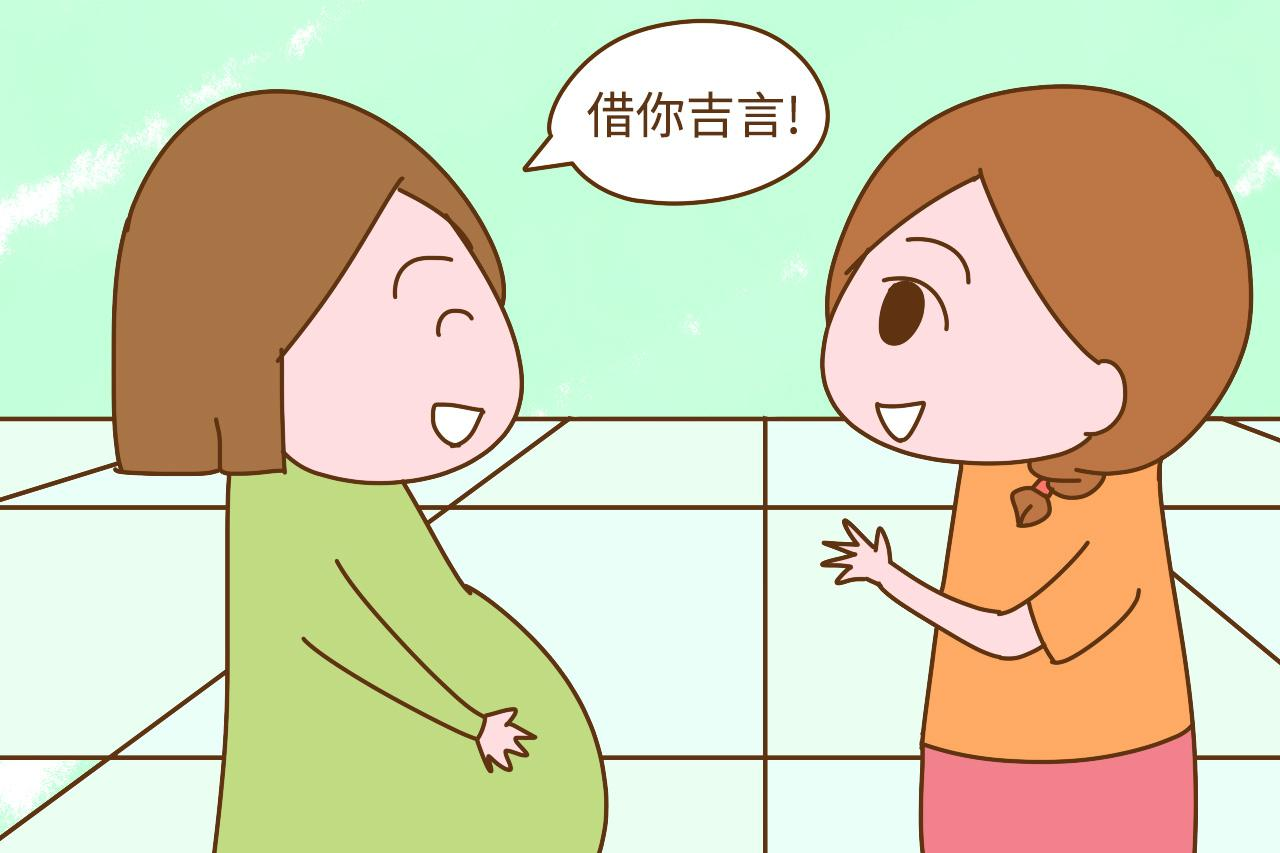 """怀孕后越变越丑是""""怀了儿子""""? 别被忽悠了, 真相其实是这样的"""