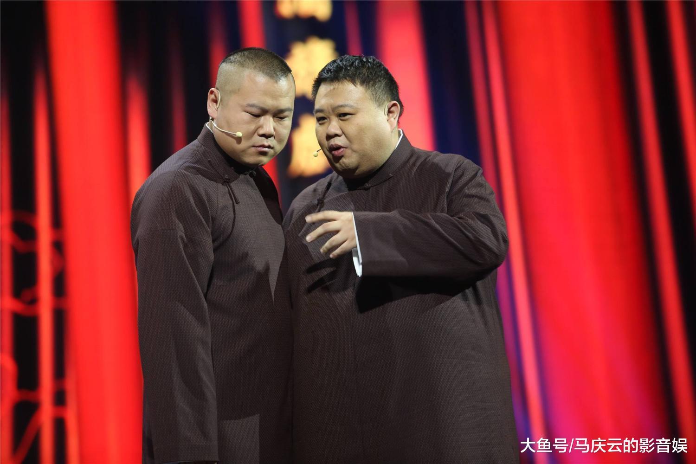 岳云鹏因演唱《新五环之歌》成被告, 《牡丹之歌》版权到底在何处
