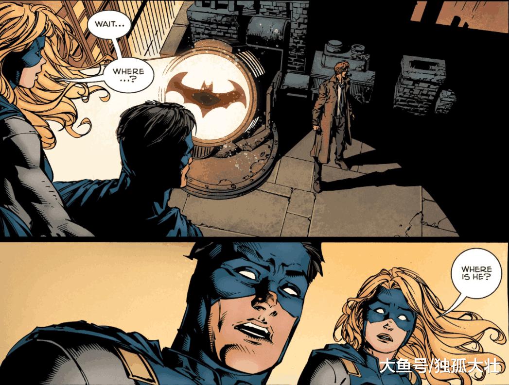 正义联盟的计划已经失败, 身份危机爆发, 蝙蝠侠又坑人了!