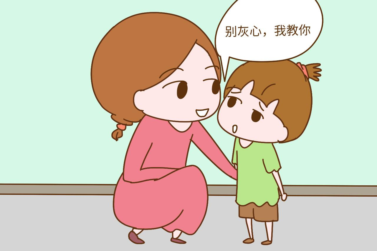 妈妈经常对孩子说这3句话, 才是真的爱他, 孩子以后也会很孝顺