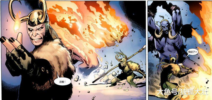 冰霜巨人都是笨蛋吗? 其实洛基的血脉比雷神的更加高贵!
