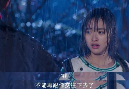 沈月颜值被刘海拖垮, 不满与郑爽比较, 发视频力证本人初恋脸!
