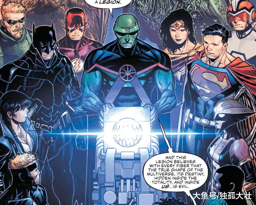 正义联盟: 蝙蝠侠试图拯救地球, 亚特兰蒂斯先王的宝藏被揭露!