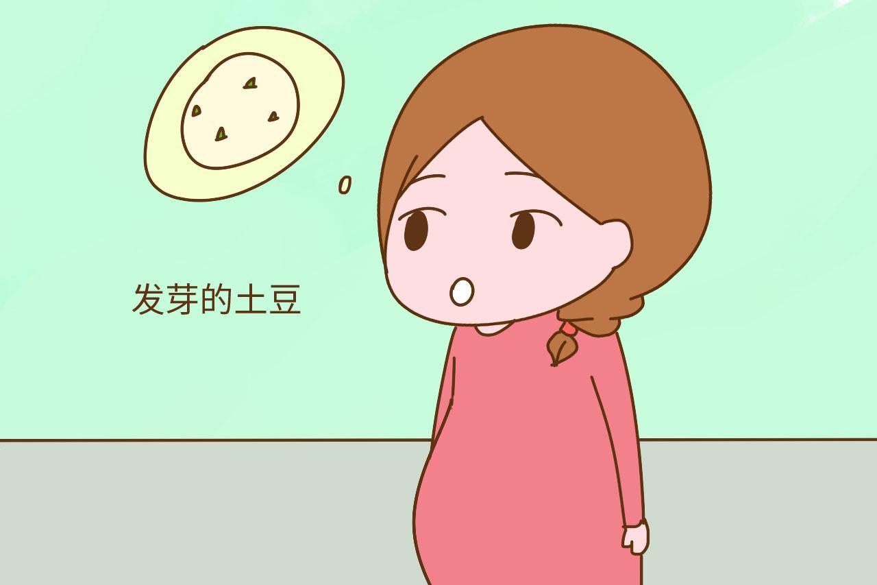 """孕晚期, 这3样食物是大""""忌口"""", 说什么都不能"""
