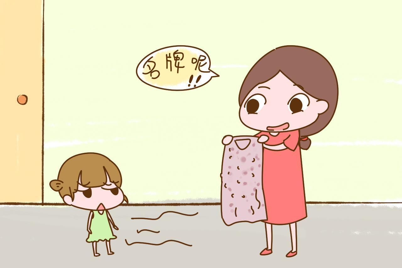 别人给的旧衣服, 你会让孩子穿吗? 我家是穷,