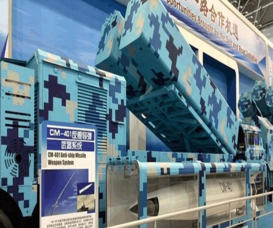 中国外贸型导弹, 为什么最大射程总是只有290千米?