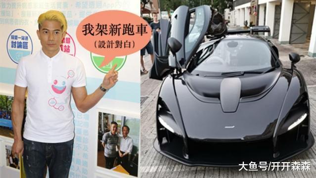 一年不到郭富城又买跑车, 纯黑色超炫酷, 价格却要贵一半!