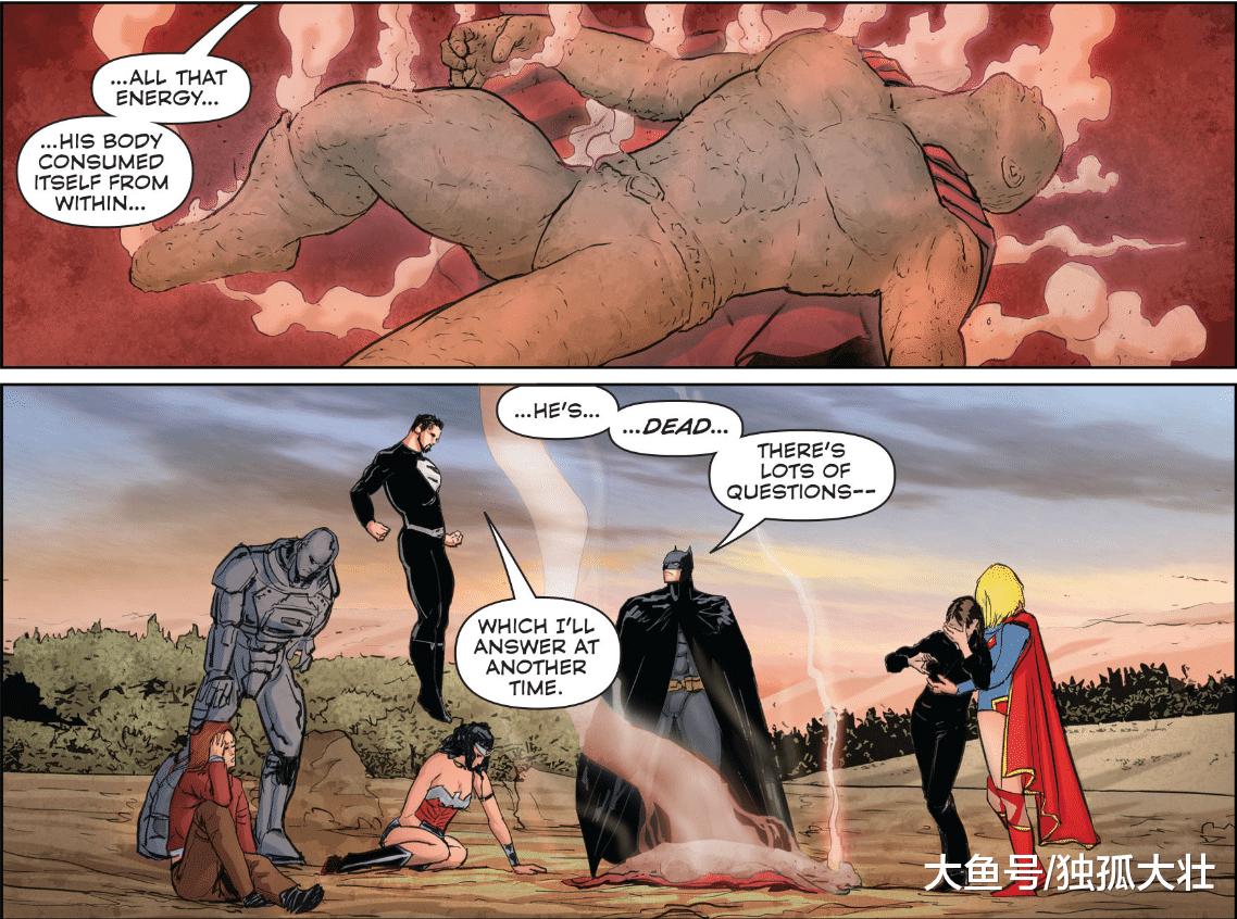 正义联盟遇到的尴尬问题, 超人生病了怎么办?