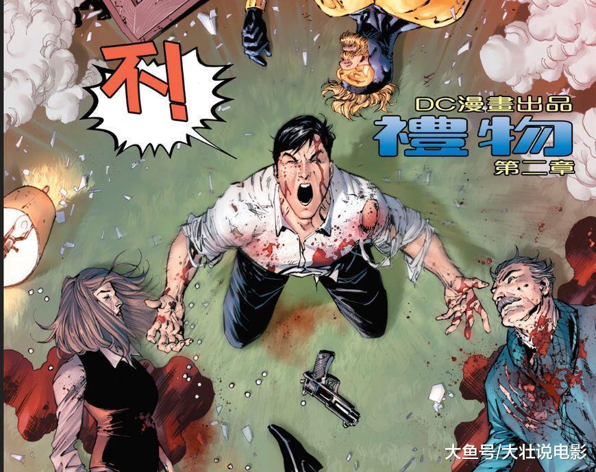 《蝙蝠侠》金色先锋救下蝙蝠侠的父母, 结果一切更加的悲剧!