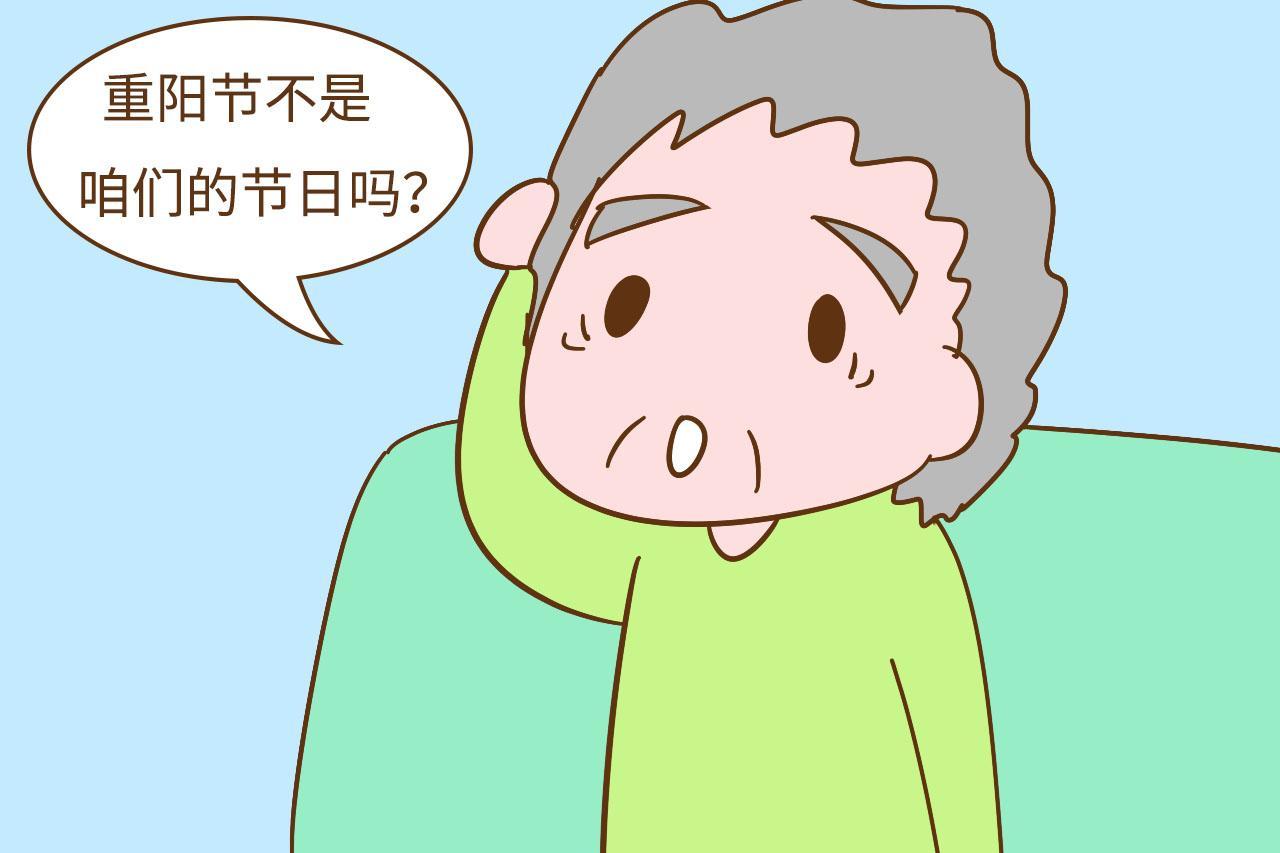 """重阳节后, 又一波""""不孝子孙""""诞生, 宝妈教育孩子时可别犯糊涂"""