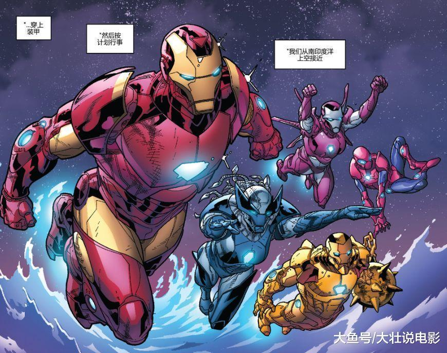 钢铁侠的装甲越来越可怕, 弑神者二号都出现了! 实力碾压天神组?