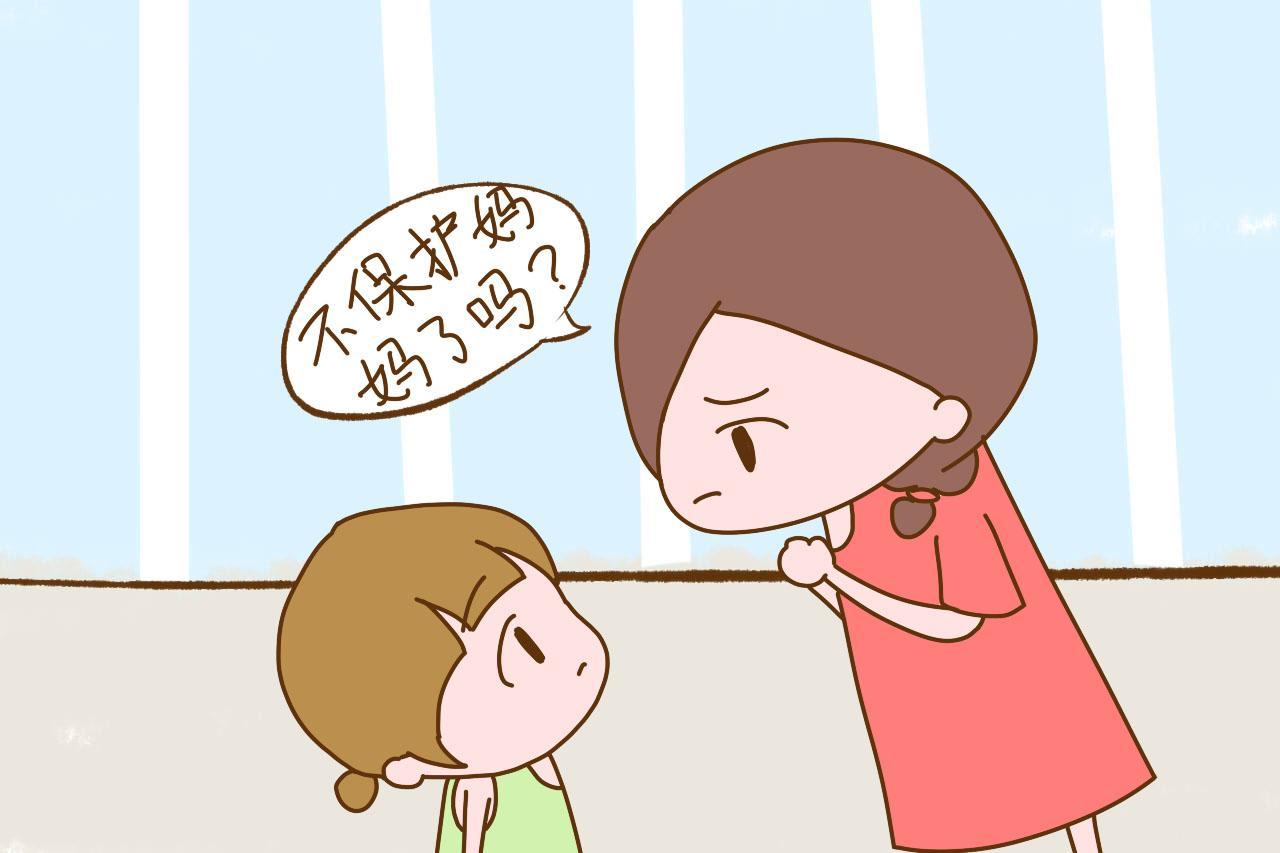 """""""妈妈, 我不想去学校了"""", 这位妈妈的回答很聪明, 值得学习"""