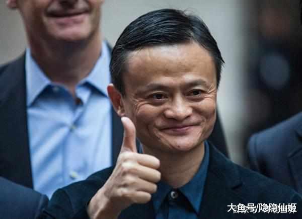 """马云""""再次宣布"""": 每天5000步换苹果手表, 网友: 有钱任性!"""