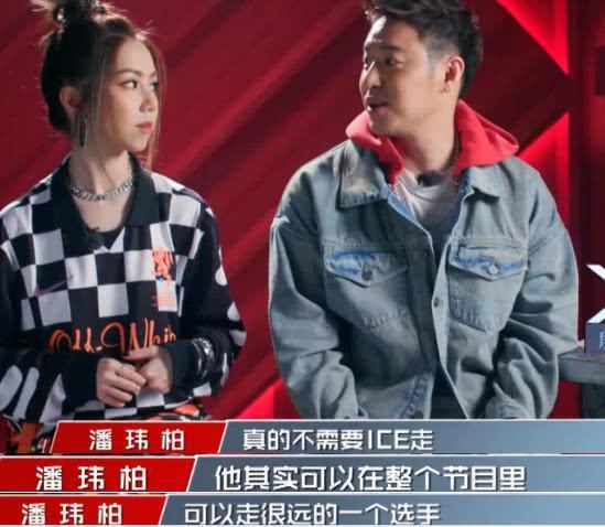 中国新说唱: 你只看到了ICE不尊重女人, 却没看到那吾克热这句歌词
