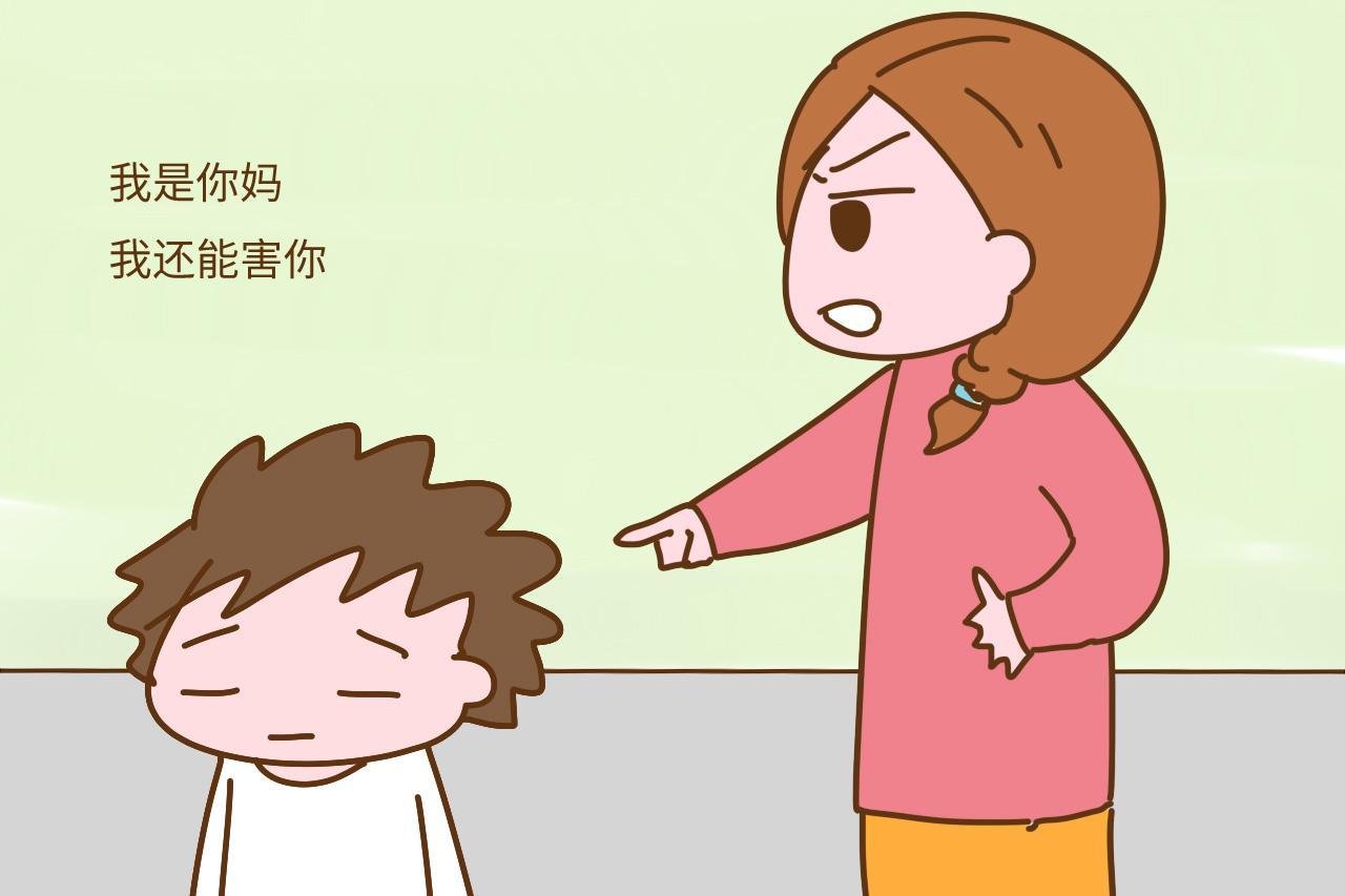 父母的层次能决定孩子未来走向, 高层次父母从